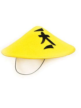 Adult Yellow Rickshaw Hat