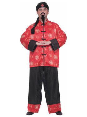 Chinese Gentleman Costume For Adults