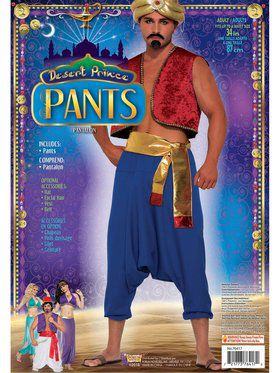 Desert Prince Adult Pants Blue