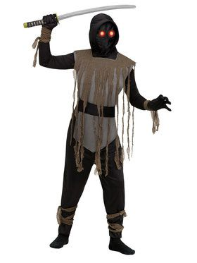 Fade In Out Kids Ninja Costume