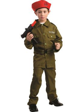 Israeli Soldier Boy's Costume