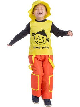 Jolly Purim Boy's Costume