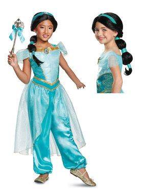 Kids Aladdin Princess Jasmine Costume Kit