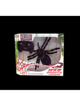 Remote Controlled Web Attack Tarantula